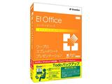 〔Win版〕 EIOffice スペシャルパック Windows 10対応版