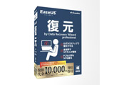 〔Win版〕 EaseUS 復元 by Data Recovery Wizard 1PC版 [Windows用]