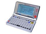 音声付多言語翻訳機 「グローバルトーカー」 GT-V3i(主要言語 Ver.)