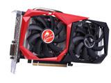 GeForce GTX 1660 SUPER NB 6G