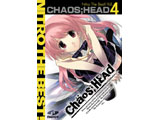 CHAOS;HEAD Nitro The Best! Vol.4 ※15歳以上推奨
