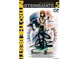 Steins;Gate/シュタインズ・ゲート Nitro The Best! Vol.5 ※15歳以上推奨