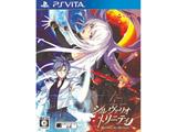 シルヴァリオ トリニティ Beyond the Horizon 通常版 【PS Vitaゲームソフト】