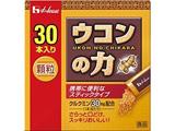 ウコンの力 顆粒 お徳用 1.5g×30袋