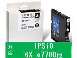 【リサイクル】 JIT-R31B(リコー GC31K対応/リサイクルインクカートリッジ/ブラック)