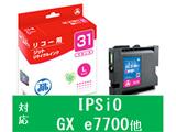 【リサイクル】 JIT-R31MH(リコー GC31MH対応/リサイクルインクカートリッジ/マゼンタ)