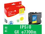 【リサイクル】 JIT-R31YH(リコー GC31YH対応/リサイクルインクカートリッジ/イエロー)