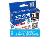 【リサイクル】 [エプソン:ICBK70L(ブラック増量)対応] リサイクルインクカートリッジ JIT-KE70BL