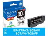 【リサイクル】 [エプソン:ICBK80L(ブラック/増量)対応]リサイクルインクカートリッジ JIT-E80BL