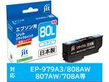 【リサイクル】 [エプソン:ICC80L(シアン/増量)対応]リサイクルインクカートリッジ JIT-E80CL