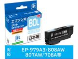 【リサイクル】 [エプソン:ICLC80L(ライトシアン/増量)対応]リサイクルインクカートリッジ JIT-E80LCL