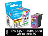 互換リサイクルインクカートリッジ [ヒューレットパッカード 61XL CH564WA] 3色カラー(増量) JIT-H61CXL