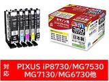 互換リサイクルインクカートリッジ [キヤノン BCI-351+350/5MP] 5色マルチパック JIT-C3503515P