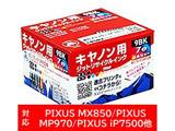 【2個セット】【リサイクル】 [キヤノン:BCI-7e+9/5MP(5色BOXパック)対応] リサイクルインクカートリッジ JIT-KC07E9B5P