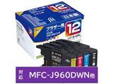 【2個セット】【リサイクル】 [ブラザー:LC12-4PK(4色パック)対応] リサイクルインクカートリッジ JIT-KB124P