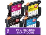 PLE-ZBR104P (ブラザー LC104P対応 互換インクカートリッジ/4色BOXパック/増量版)