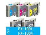 PLE-E595P 互換プリンターインク プレジール 5色パック