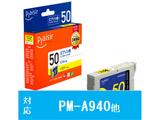 PLE-E50Y-N2 (エプソン ICY50対応/互換インクカートリッジ/イエロー)