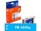 PLE-E50LM-N2 互換プリンターインク プレジール ライトマゼンタ