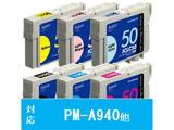 PLE-E506P-N2 (エプソン IC6CL50対応/互換インクカートリッジ/6色BOXパック)