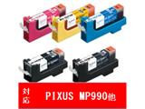 PLE-CB3215P 互換プリンターインク プレジール 4色+ブラック
