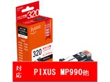 PLE-CB320B 互換プリンターインク プレジール(キャノン用) ブラック