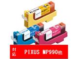 PLE-CB3213P (キヤノン BCI-321/3MP対応/互換インクカートリッジ/3色BOXパック)