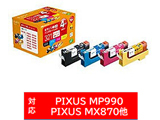 PLE-CB3214P 互換プリンターインク プレジール 4色パック