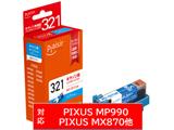 PLE-CB321C 互換プリンターインク プレジール シアン