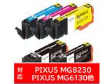PLE-CB3265P (キヤノン BCI-326+325/5MP対応/互換インクカートリッジ/5色BOXパック)