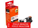 PLE-CB326B (キヤノン BCI-326BK対応/互換インクカートリッジ/ブラック)