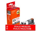 PLE-CB326GY (キヤノン BCI-326GY対応/互換インクカートリッジ/グレー)