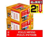 PLE-CB3215P-2P (キヤノン BCI-321+320/5MP対応/互換インクカートリッジ/5色BOXパック)×2個パック
