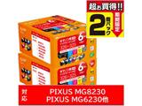 PLE-CB3266P-2P (CANON BCI-326+325/6MP対応/互換インクカートリッジ/6色BOXパック)×2個パック