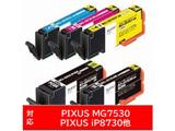 【互換】 PLE-C351XL5P (キヤノン BCI-351XL+350/5MP対応/互換インクカートリッジ/5色BOXパック)