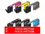 【互換】[キヤノン:BCI-351XL+350XL/6MP(大容量6色)対応] 互換プレジールインクカートリッジ PLE-C351XL6P