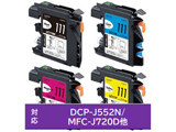 【互換】[ブラザー:LC111-4PK(4色)対応] 互換プレジールインクカートリッジ PLE-BR1114P