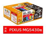 【互換】 PLEC351XL6P+BK (キヤノン BCI-351XL+350XL/6MP対応 互換インクカートリッジ/6色BOXパック+顔料ブラック)
