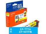 PLE-E80L-Y(エプソン ICY80L対応/互換インクカートリッジ/イエロー)