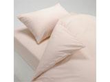 スーピマ掛ふとんカバー シングルロングサイズ(綿100%/150×230cm/ピンク)【日本製】 M54-1523-KSL-PI