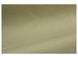 スーピマ掛ふとんカバー セミダブル(ワイドシングル)ロングサイズ(綿100%/170×230cm/ベージュ)【日本製】 M54-1723-KWS-BE