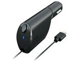 iPhone/iPod対応[Lightning] DC充電器 (リール~0.9m・ブラック) MFi認証 AL-CCR01K
