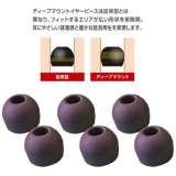 イヤーピース deep mount earpiece 単品(L) HP-DME01K