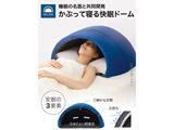 かぶって寝る枕 IGLOO
