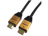 5m[HDMI ⇔ HDMI] 4K・3D・イーサネット対応 HDMIケーブル HDM50-014GD