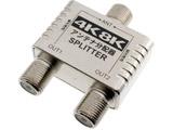 4K8K対応アンテナ2分配器 HATS-2SP130SV [ケーブル無し]