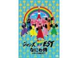 ジャニーズWEST/なにわ侍 ハローTOKYO!!(通常仕様) 【DVD】