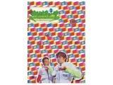 ホリさまぁ〜ず Vol.1 DVD