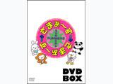 さまぁ〜ず×さまぁ〜ず DVD-BOX(10 11) 完全生産限定版 【DVD】   [DVD]