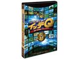 世界の果てまでイッテQ! Vol.1 DVD